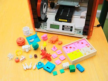 3Dプリンタで世界にひとつだけのブロックをつくろう!