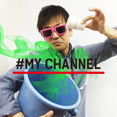 15.おもしろ科学実験で、YouTuberみたいな動画制作をしよう!