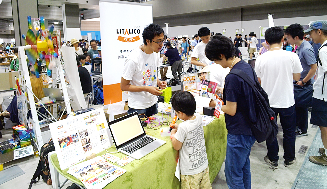 Maker Faire Tokyo 出展レポート