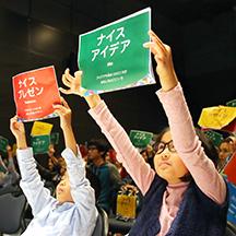ワンダーメイクフェス4開催レポート!