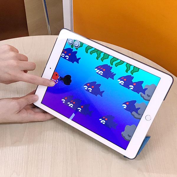 07.iPadではじめてのプログラミング オリジナルゲームをつくろう