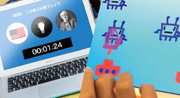 【未来・過去】 ゲーム&アプリプログラミング