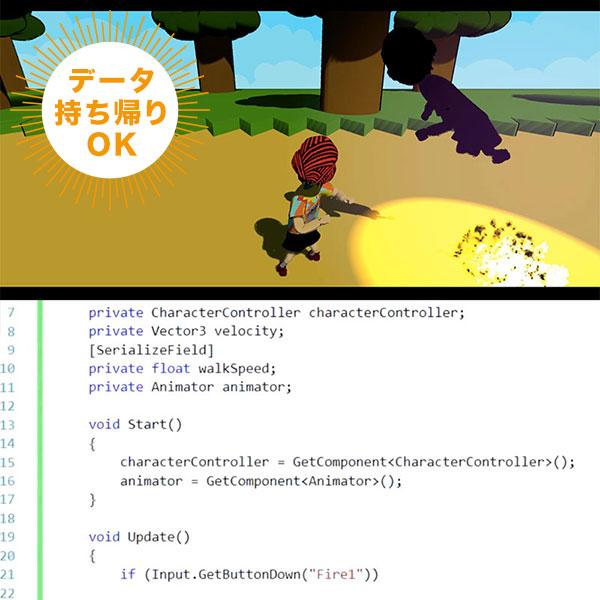 11.※終了※【2DAYS】Unity3Dゲーム制作パワーアップコース