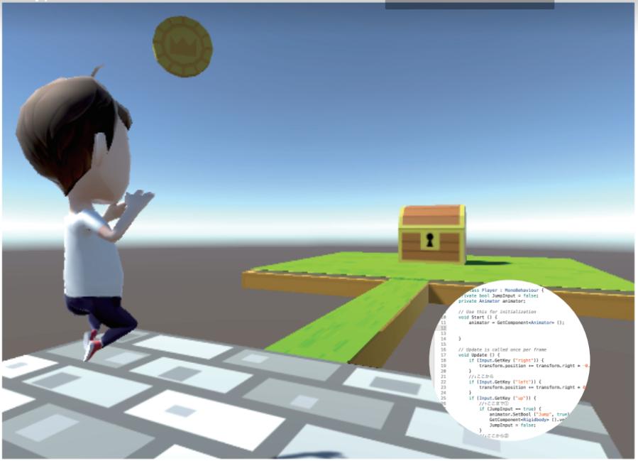 【通塾生限定】Unity集中クラス本格3Dゲーム開発入門