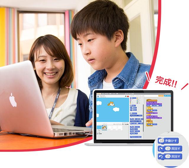 【ゲーム&アプリプログラミングコース】ScratchをつかってPCゲームをつくってみよう!