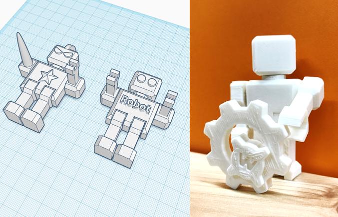 【通塾生限定】3Dプリンターでオリジナルロボットをつくろう!