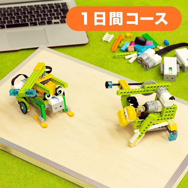 ※終了※【1日間コース】ロボットプログラミング 入門コース 動物ロボットバトル