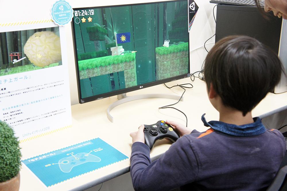 Unityインターハイ受賞作品体験コーナー