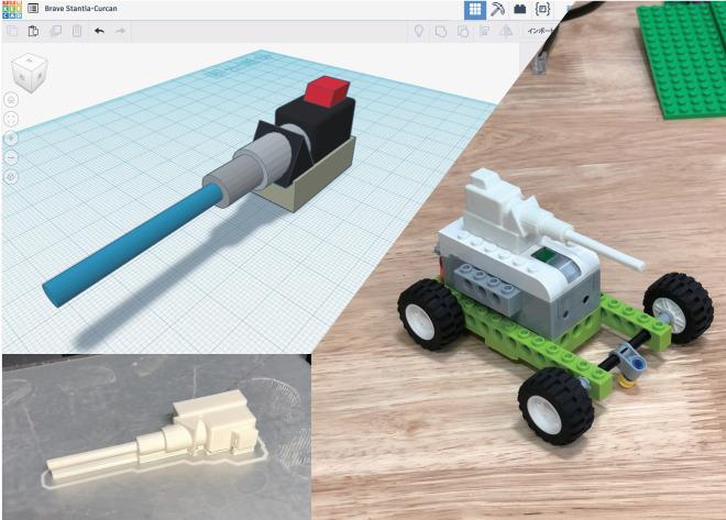 2.3Dプリンタで挑戦!オリジナルブロックづくり