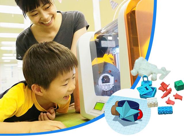 子供(小学生・幼児)プログラミング教室が気になる方におすすめ!4つの比較ポイント