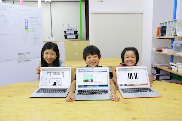2020年、小学校でのプログラミング教育必修化について【基本編】