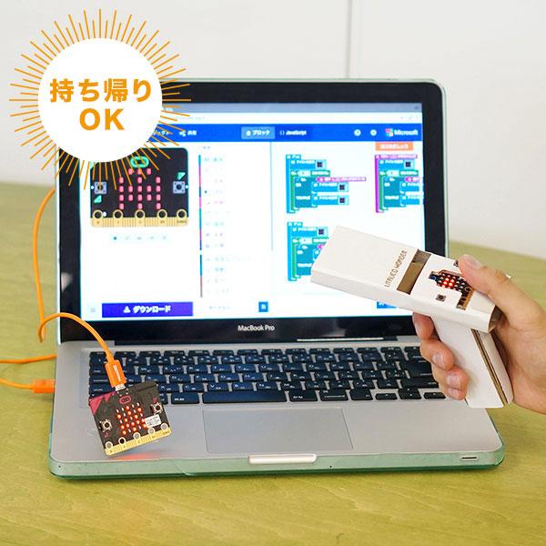 夏休みの自由研究はプログラミングや電子工作、3Dプリンタがおすすめ!おすすめポイントと学び方