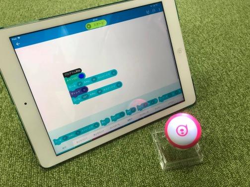【通塾生以外もOK】ボール型ロボットでプログラミングをつかってバトルしよう! ロボットレンタルコース