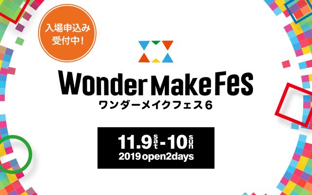 Wonder Make Fes6