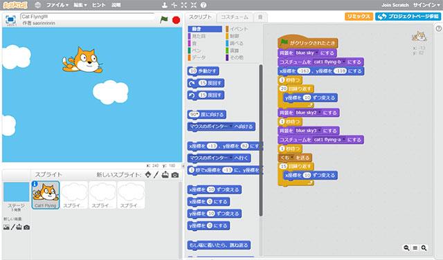 小学生や中学生におすすめのプログラミング言語の種類4選!メリット・注意点も解説