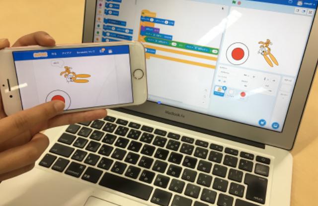 【通塾生限定】Scratchのゲームをスマートフォンで遊べるようにしよう!