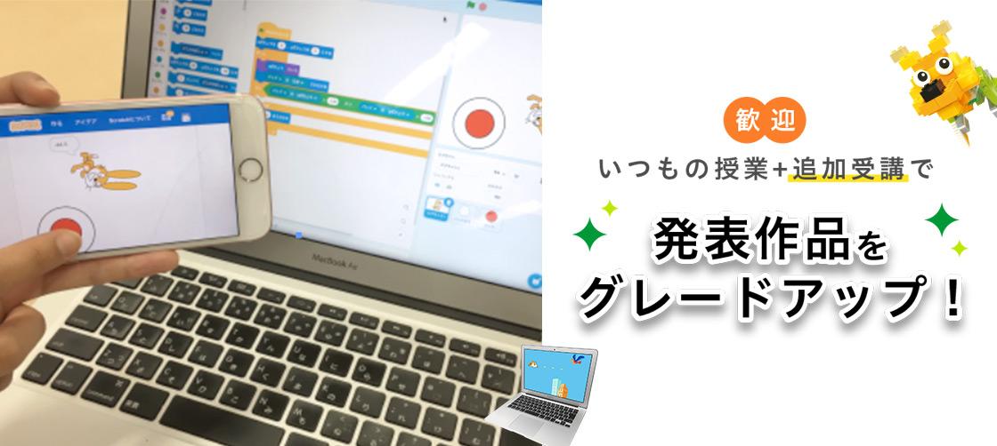 ワンダーメイクフェス参加者向けワークショップ!