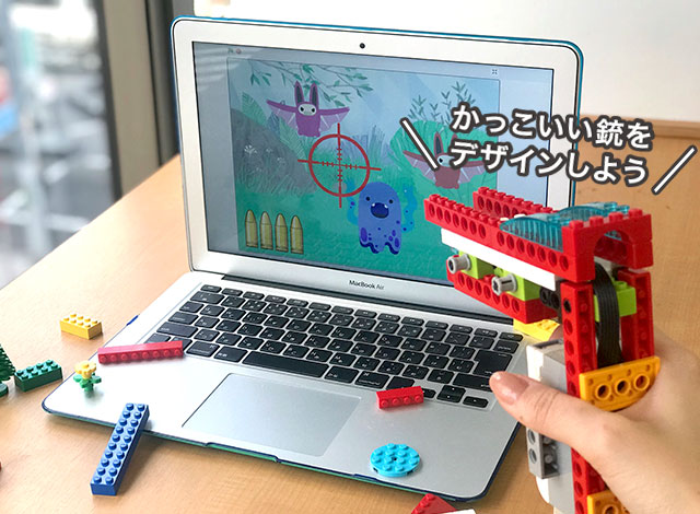 1.プログラミング×ロボットセンサーでガンシューティングをつくろう!