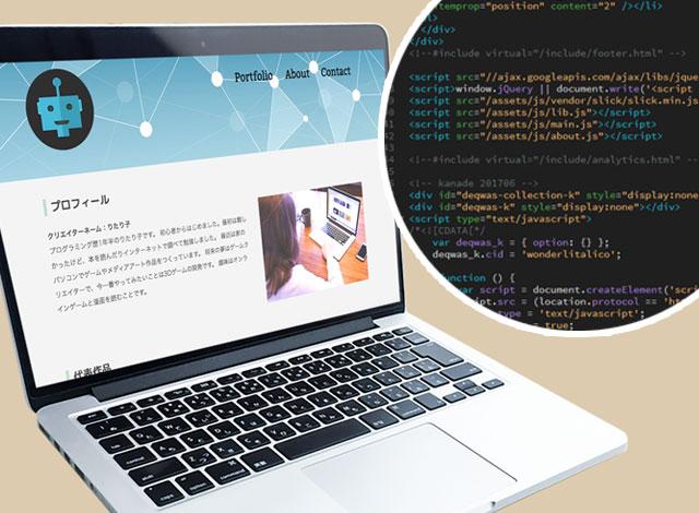 9.HTML/CSSでWebサイトをつくろう