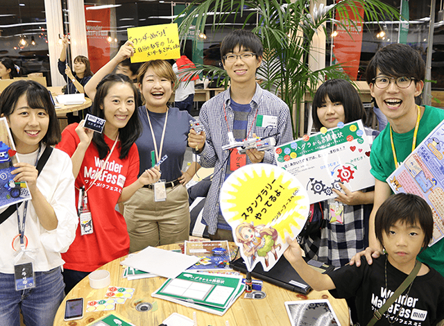 子供(小学生・中学生・高校生)向けプログラミングコンテスト(大会)5選!参加するメリットも解説