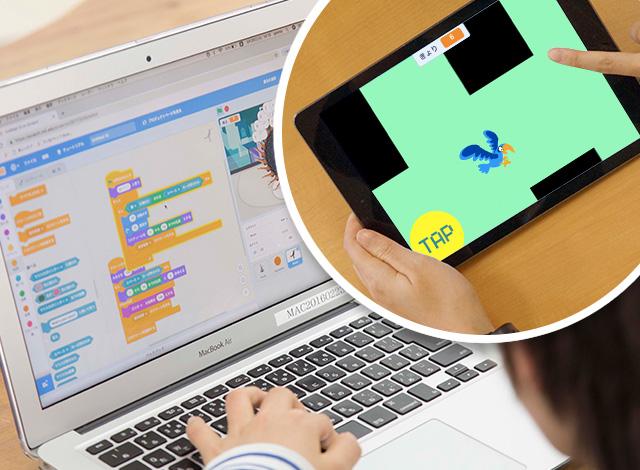 8.Scratchでタップアクションゲームをつくろう