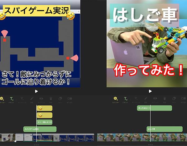 4.動画制作に挑戦!自分の作品PVをつくろう!