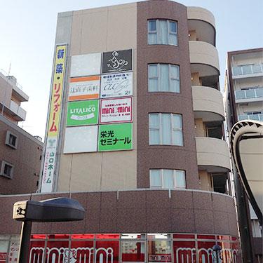 LITALICOワークス横浜戸塚