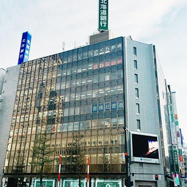 LITALICOワークス札幌