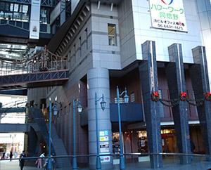 JRをはじめ地下鉄や阪堺電車からも好アクセス!