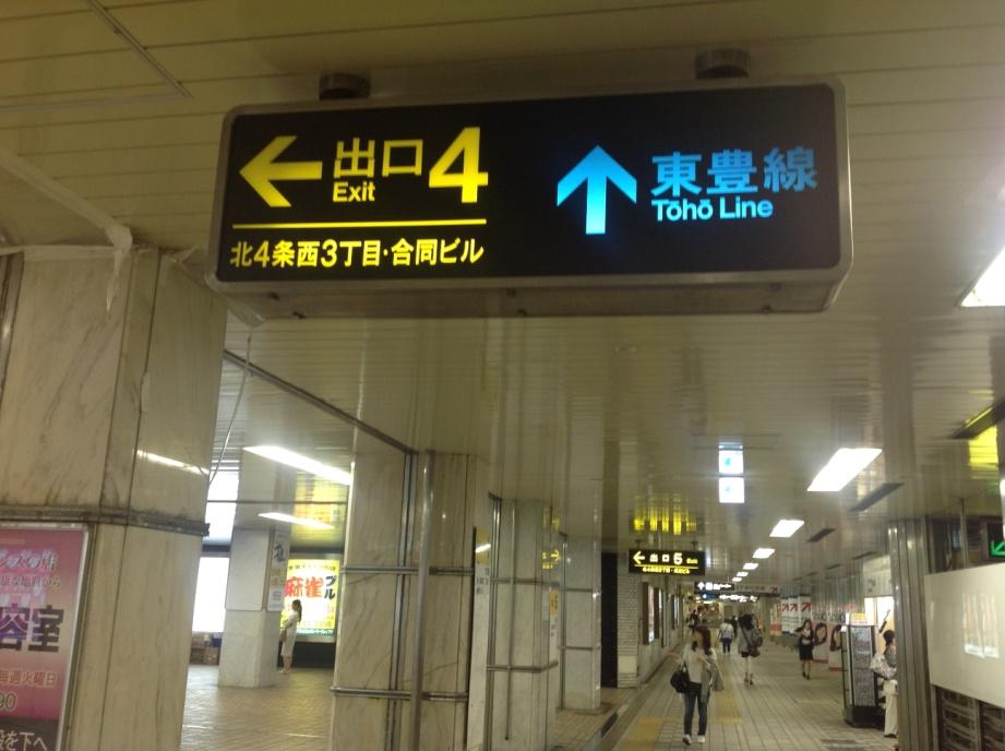 アクセス 02