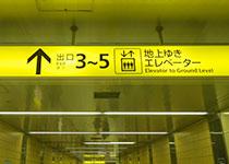 アクセス 01