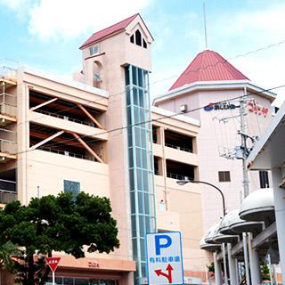 LITALICOワークス沖縄