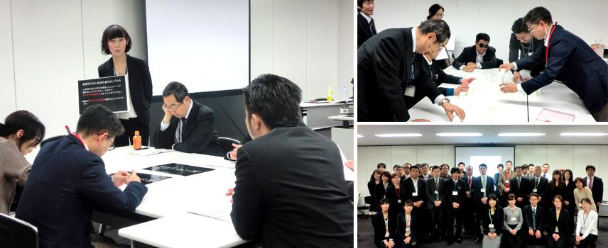 【イベントレポート】ミッション遂行型フォーラム「関西から雇用のWA」