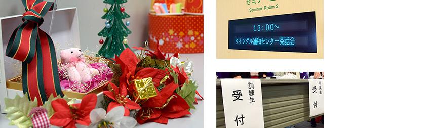 【イベントレポート】訓練生や卒業生が集まる「茶話会」を開催しました!
