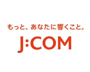 株式会社 ジュピターテレコム