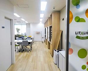 LITALICOワークス大阪梅田西の入り口です。