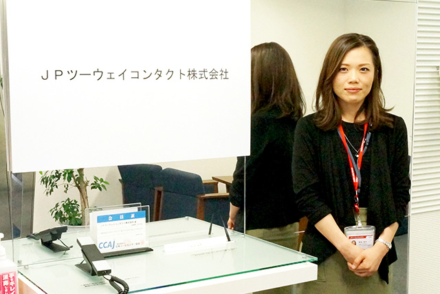 障害者雇用を検討している企業にアドバイスをお願いします。