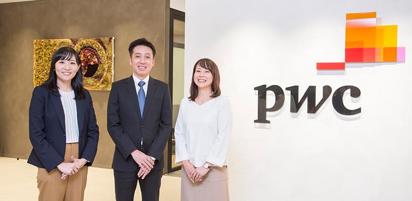 PwC Japanグループ 人事部 オフィスサポートチーム 小浦 様(左)/鈴木 様(中央)/桐野 様(右)