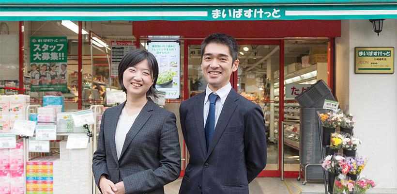 まいばすけっと株式会社 人事総務部 齊藤 様(左)・黒川 様(右)