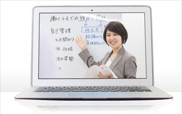 【体験】LITALICOワークスのプログラムを自宅で体験!