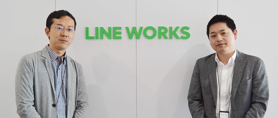 LINE WORKSが新規事業立ち上げ時に導入。多岐に渡る細かな作業を一括して外注できる「ランサーズ」とは