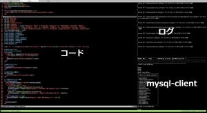 tmux screen capture