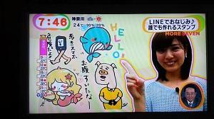 めざましTV_141001 (1)