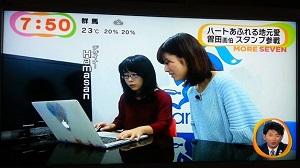 めざましTV_141001 (2)