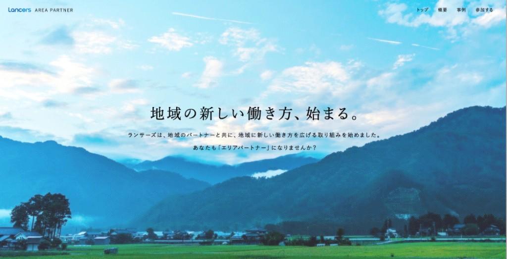 0903_りりーす_編集