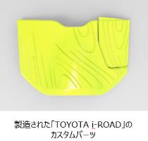 20160127_広報リリース素材2