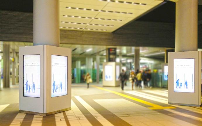 東京急行電鉄がフリーのクリエイターとコラボレーションして生み出した渋谷ヒカリエのイメージ映像
