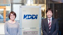 KDDI株式会社のご利用事例