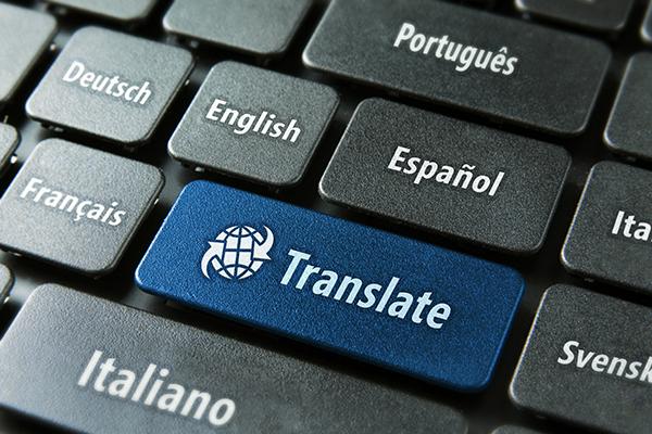 翻訳でネーミングを決める