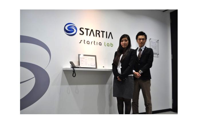 スターティア株式会社のご利用事例